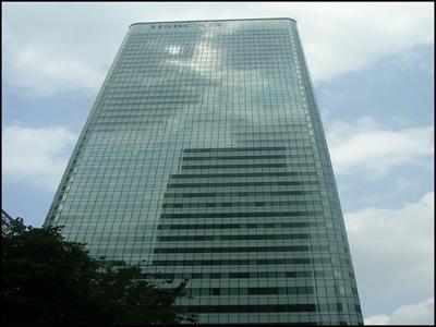 HSBC sky scraper Canary Wharf
